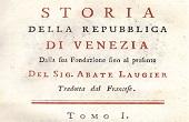 """Particolare del frontespizio del tomo primo della """"Storia della repubblica di Venezia"""" di Laugier"""