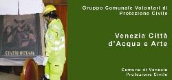 Copertina volantino Gruppo Venezia