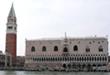 Venezia, Piazza San Marco