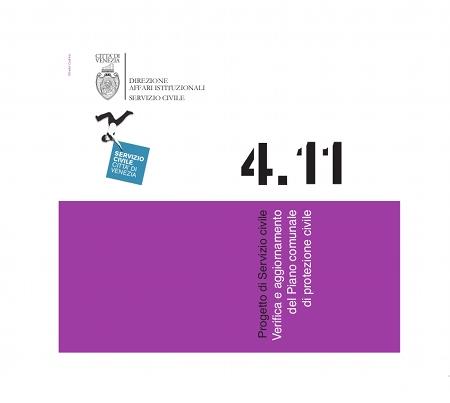 04 - Verifica e aggiornamento del Piano comunale di protezione civile