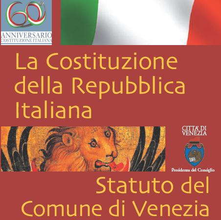 estratto della copertina volumetto contenente il testo della Carta Costituzionale e dello Statuto del Comune di Venezia