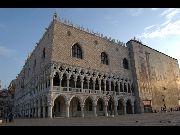 Immagine di Palazzo Ducale (139.71 KB)