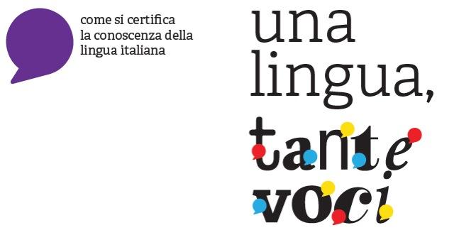 Esami e test di lingua italiana comune di venezia for Test italiano per carta di soggiorno 2016