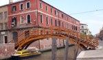 ponte Contarini a San Girolamo
