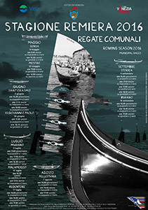 Manifesto Stagione Remiera 2016
