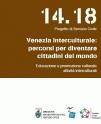 Venezia interculturale: percorsi per diventare cittadini del mondo (4 volontari)