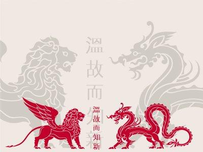 Il leone veneziano incontra il drago cinese