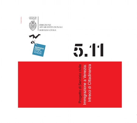 05 - Immigrazione a Venezia: Intrecci di Cittadinanza