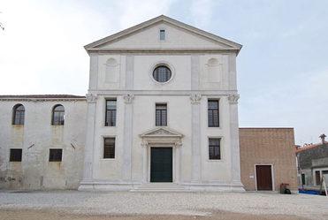 Herion ex chiesa - ingresso