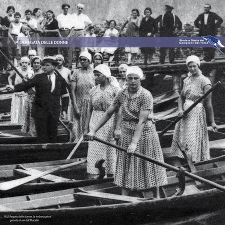 1932 Regata delle donne, le imbarcazioni  pronte al via dal Macello