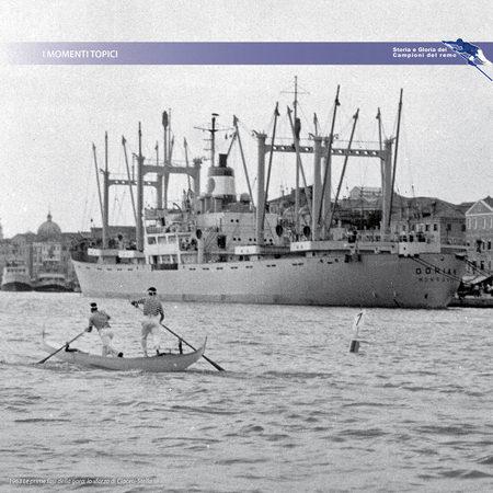 1963 Le prime fasi della gara: lo sforzo di Ciaceti-Stella