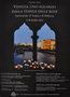 07.05.2015 - C. S. Venezia, uno sguardo dalla stanza delle rose. Nutrimento d'Acqua e di Bellezza.