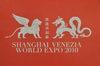 07.06.2010 - Expo a Shanghai