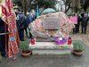 10.02.2016 - Il  Giorno del Ricordo a Marghera