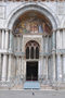 13.12.2015 – Cerimonia d'apertura della porta Santa in Basilica di San Marco
