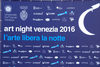 18.06.2016 - Art Night 2016 - Cerimonia di apertura a Ca' Foscari
