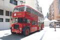 British bus v. Metrina